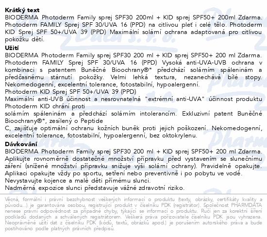 BIODERMA Photoderm SPF30 200ml+KID SPF50+200ml
